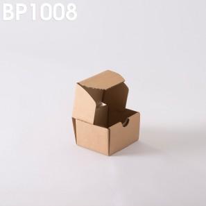 Boîte postale brune 100x80x60 mm