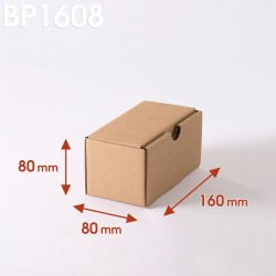 Boîte postale brune 160x80x80 mm