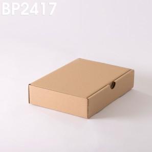 bo te postale brune 240x170x50 mm. Black Bedroom Furniture Sets. Home Design Ideas