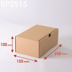 Boîte postale brune 250x150x100 mm