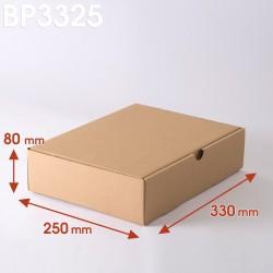 Boîte postale brune 330x250x80 mm