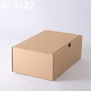 bo te postale brune 350x220x130 mm. Black Bedroom Furniture Sets. Home Design Ideas